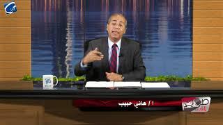 تواطؤ أمنى .. وابتزاز امام جامع فى اختفاء القبطية اميرة حافظ من الاقصر