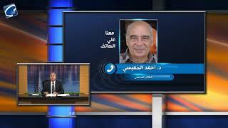 صحفية روزاليوسف تقتحم اوكار الارهاب.. و تنبؤات بمستقبل التطرف بمصر