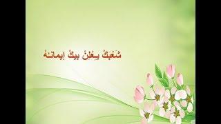 شعبك يعلن بيك ايمانه المرنم مجدى عيد