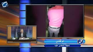 بدعم من رئاسة الوزراء .. حرق مسكن اسرة قبطية و تشريدهم بالجيزة