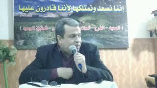 الكرازة والألم القس عماد عبد المسيح