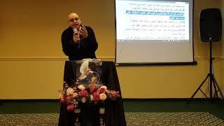 عظة .(. كن حافظ للجميل .). للقس / روماني صلاح عبدالله