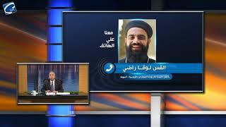 بالأدلة..كاهن قبطي يفضح كذب شيخ الأزهر حول بناء كنائس بعد دخول الإسلام مصر