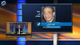 استدعاء الانبا مكاريوس و محافظ المنيا .. و محاولات الدولة إخماد غضب الاقباط