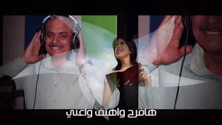 ترنيمة عيد ميلادي يا الهي   محسن فهمي- سمير فهمي- صباح عبد الملاك