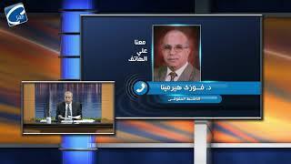 تمرد احمد الطيب ضد السيسى .. بين تصريحات الدعاية الدولية و جهود الترويض المحلى