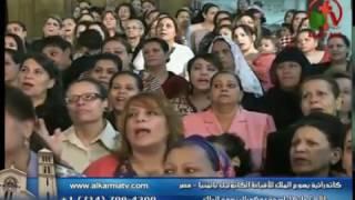 يا كنيسه افرحي - مايكل اسحق - Michael Isaac - ya knesa efra7i