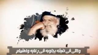 ترنيمة مش كلام