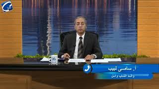 مافيا السلفيين تتستر على قاتل القبطى وائل سامى و تمنع تنفيذ الحكم ضده