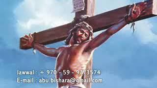حبك يا يسوع - ايمن كفروني