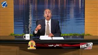 مصادرة ومنع جريدة الأهالى .. مصر تصالح الإرهابيين و تخالف قوانين الإفراج المبكر