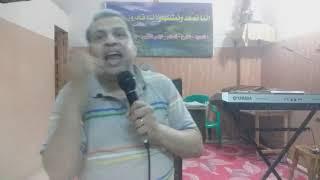 مفتاح غلق الرحمة القس عماد عبد المسيح