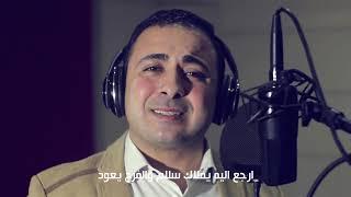 ترنمية شايل الامك للمرنم باسم ابراهيم ولوسي فريد