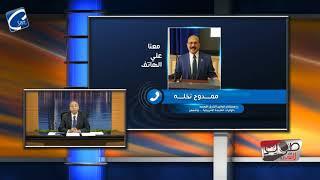 بلاغ للأمم المتحدة .. بعد تزايد خطف و أسلمة القبطيات ضد الحكومة المصرية