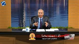 الإعلام الحقوقى القبطى بعد ثورة يونيو .. بين مطاردات الامن و المنبطحين الجدد