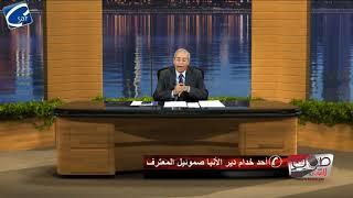 دير الانبا صموئيل .. بين شروط امن المنيا التعجيزية و عودة الزوار