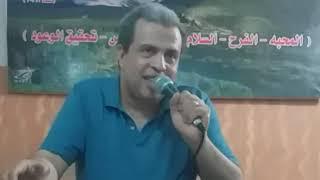 المؤمن الحقيقي للقس عماد عبد المسيح