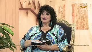 رسالة يهوذا تحذير من المرتدين