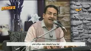 ترنيمة يا ملك الملوك يا سيد الأسياد .. المرنم مينا لبيب