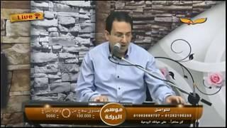 ترنيمة ماتعولش الهم وماتخافشى .. المرنم مينا لبيب