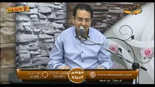 ترنيمة اطمن خايف ليه .. المرنم / مينا لبيب