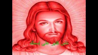 ناس كتير على اسمك المرنم مجدى عيد