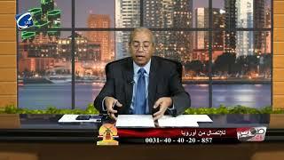 رامى كامل بسجن طرة .. سياسة الدولة للتخلص من النشطاء بالموت البطئ