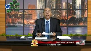 الامن الوطنى بقنا يمنع اقباط الفاو بحرى من صلاة عيد الغطاس !!
