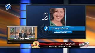 ذبح القبطى رفيق كرم .. بين تحريض المتطرفين و وكلاء نيابة ازهريين !!