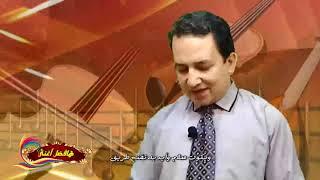 ترنيمة لا يكون ظلام للى عايش جوة ضيق .. المرنم مينا لبيب