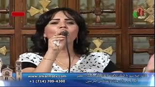 ترنيمه ماحلي الايام ناديه منير(2)