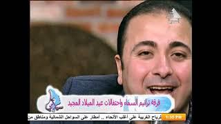 زي ما جيت في المذود ربي باسم ابراهيم قناة المصرية