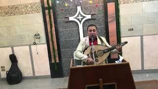 صوت يسوع جميل باسم ابراهيم