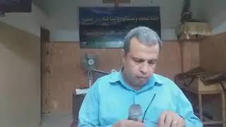 لا نفشل للقس عماد عبد المسيح