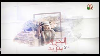 ترنيمة اليك راجع قناة الكرمة هاني سعد 2020