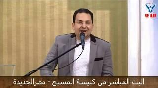 ترنيمة بمراحم الرب اغنى عن حقة يخبر فمى ... المرنم مينا لبيب
