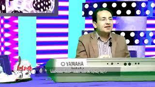 ترنيمة دايما واخد بالك منا .. المرنم مينا لبيب