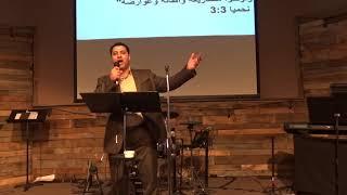 قس فايز حنا وعظة بعنوان ابواب اورشليم الجزء الاول