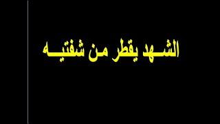 الشهد يقطر من شفتيه المرنم مجدى عيد