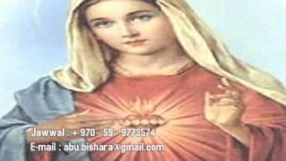 فيروز- يا مريم البكر
