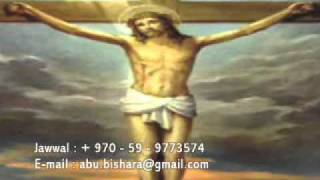 ايمن كفروني - حبك يا يسوع