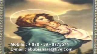 جوقة القديسة مريم - السلام عليك يا مريم