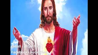 فريق الرسالة - يسوع
