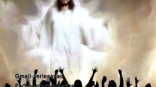 فريق العباده - اسم يسوع