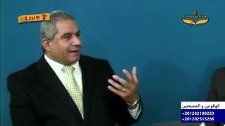 (  لقاء قناة الكرازة مع الاخ/عماد عزيز بعنوان (الهالويين والمسيحيه