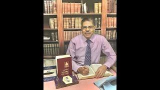 4- درس كتاب - إنجيل لوقا - مقدمة و جزء من ص1 - الأخ سامى جريس