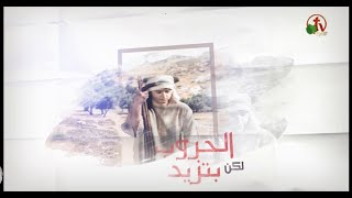 ترنيمة| اليك راجع ..هاني سعد 2020 | New beautiful hymn