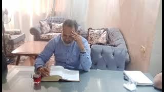 الحلقة 30 دراسة و تفسير رسالة العبرانيين