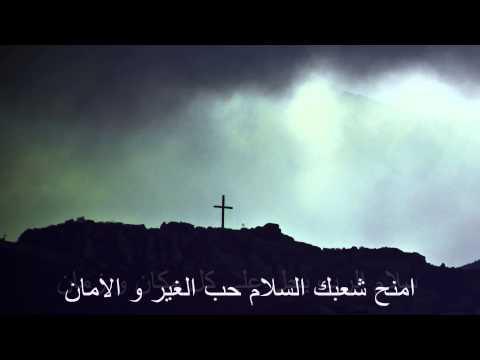 المرنمة جمانة حفيظ - سلام الرب