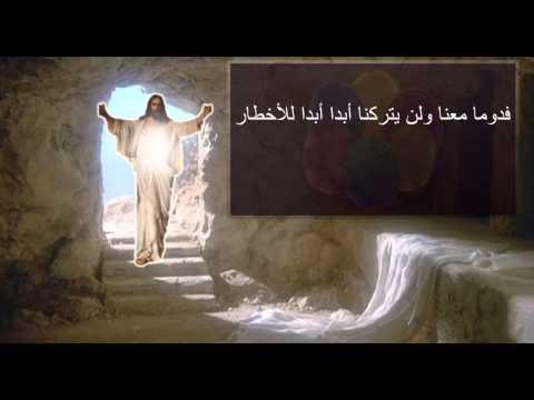 المرنمة جمانة حفيظ - هلم نرنم لقيامة المسيح